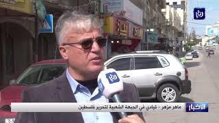 قوات الاحتلال تقصف مئة موقع في غزة - (15-3-2019)