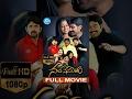 Nava Vasantham Full Movie | Tarun, Priyamani, Akash, Sunil | K Shahjahan | SA Rajkumar