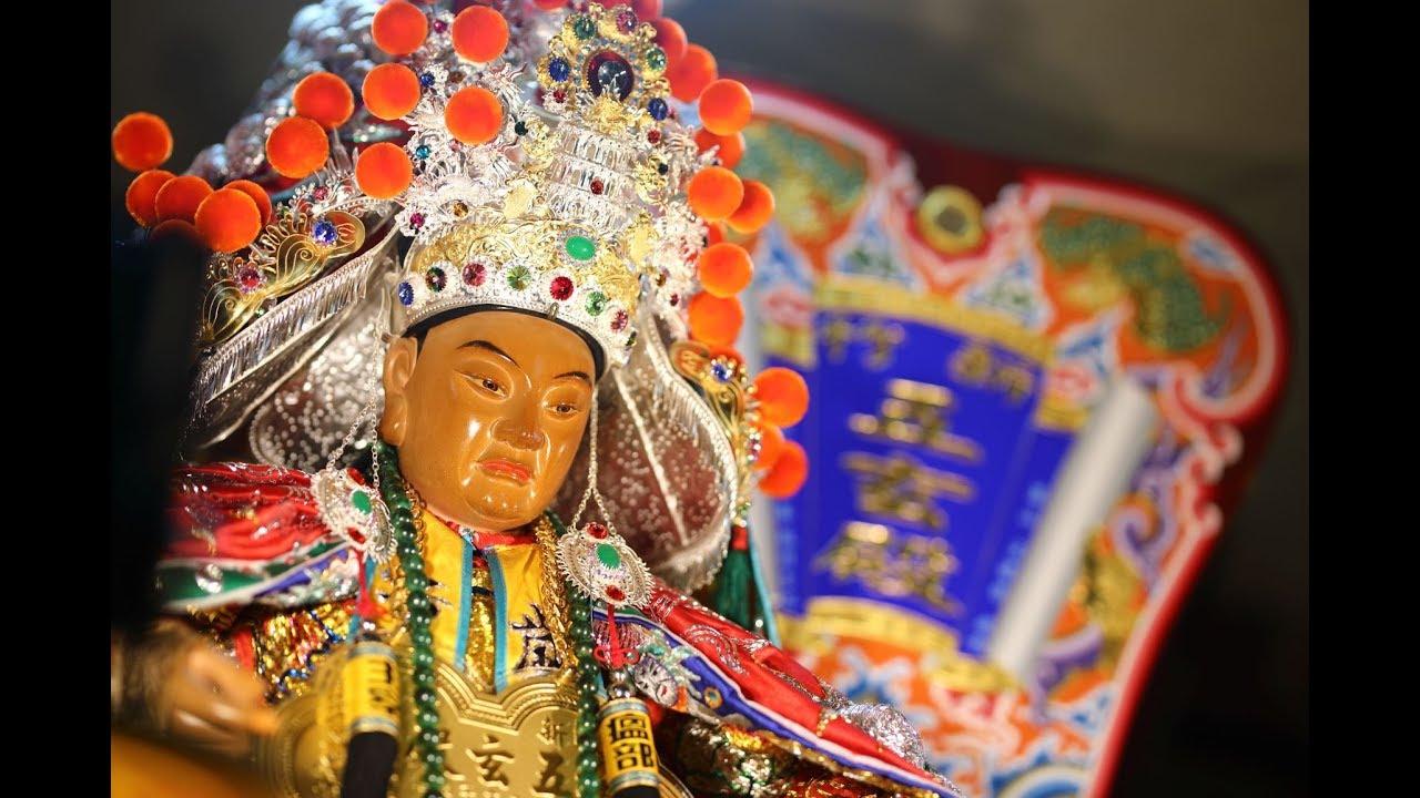 【新竹 五玄殿】南巡謁祖進香回駕繞境 過《新竹都城隍廟》參禮