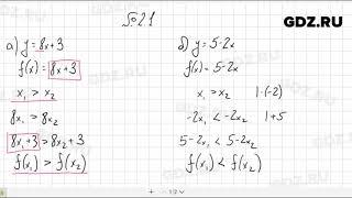 видео ГДЗ по алгебре 10-11 класс Мордкович задачник