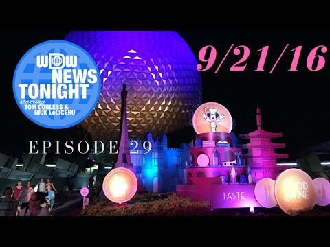 2016 Food & Wine Festival Review, Price is Right - WDW News Tonight #29 (9/21/16)