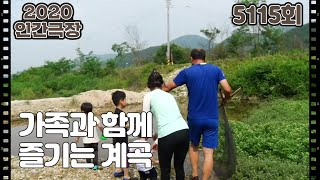 [투이 사장님 좋아요] (8/15) [인간극장/Screening Humanity]   KBS 210728 방…