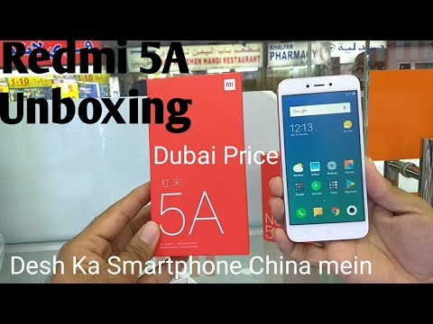 Xiaomi Redmi 5A Unboxing  Available In Dubai