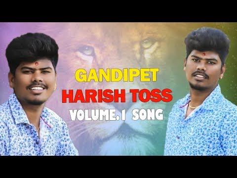 GANDIPET HARISH TOSS | VOLUME.1 SONG | Singer A.clement | Mana Telangana Folk