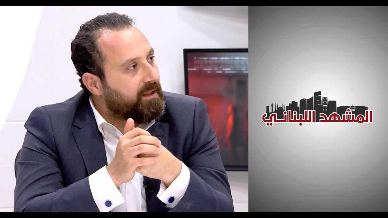 المشهد اللبناني - مدير عام مصلحة الليطاني يكشف عن النسب العالية لتلوث المياه في لبنان  - نشر قبل 9 ساعة