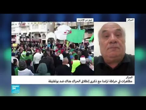 عام على بدء الحراك الشعبي في الجزائر