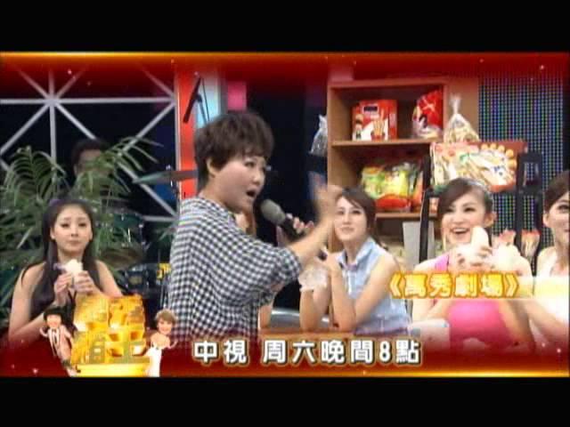 中視2/22「萬秀豬王」#80精采預告/ 小人物狂想曲