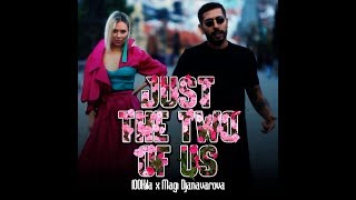 Смотреть клип 100 Kila Ft. Magi Djanavarova - Just The Two Of Us