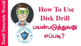 How to Use Disk Drill Software Tamil Tutorials_HD
