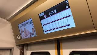 【デビュー1番列車】京王ライナー2号 京王八王子駅発車後車内放送 KEIO LINER No.2