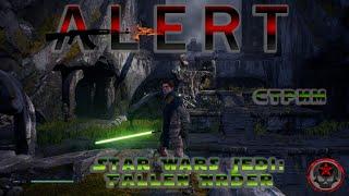 Alert: Star Wars Jedi: Fallen Order стрим, спасаем галактику