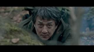 Иностранец - Официальный русский трейлер (дублированный) 1080p