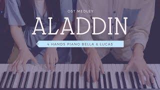 🎵Aladdin(알라딘) OST Medley | 4hands piano