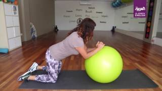 How to train your six pack muscles AND ease lower back pain