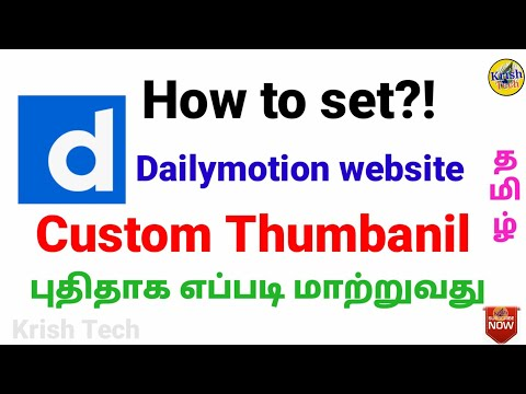 How to Change Custom Thumbanil in Dailymotion website in Tamil|set new thumbanil videos|Krish Tech
