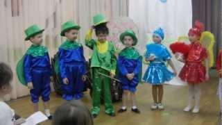 Мюзикл Муха-Цокотуха в Детском саду 2543