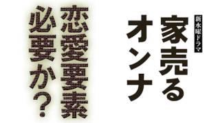 工藤阿須加と北川景子ってのもあんまりしっくりこないってのもある。 --...
