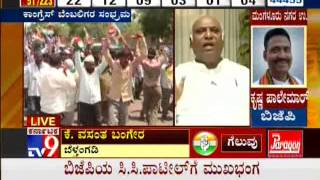 TV9 Live: Counting of Votes : Karnataka Assembly Elections 2013 'Results' - Part 14