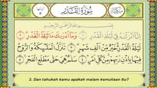 Karaoke Al Quran, Surah Al Qadr