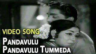 "Nageshwara Rao & Janaki ""Pandavulu Pandavulu Tummeda"" Video Song    Akka Chellelu"