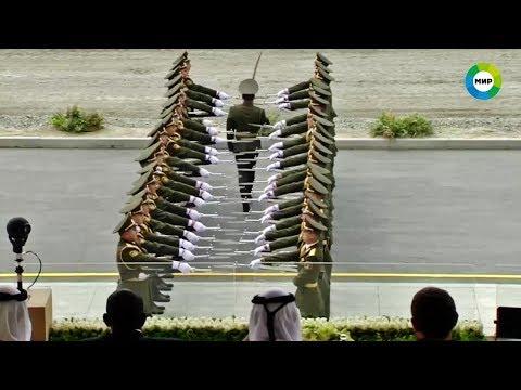 Армянская Армия. Рота почетного караула/Armenian Army.Honor Guard Company