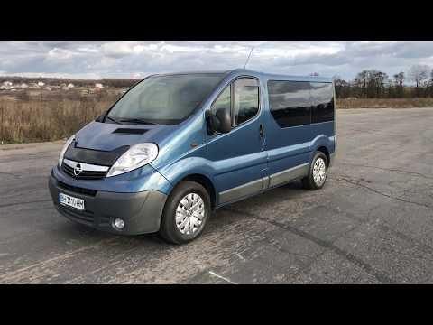 Opel Vivaro 2.5 CDTI 2008