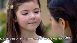 ดวงใจพ ส ทธ ep 2 ชล กร cut scene 21 9 16 hd