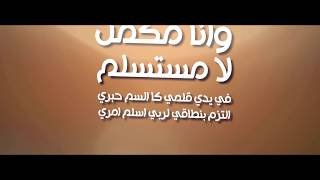 ChaaGGo Ft. Ag Nitro [ راب عربي [ إكذوبة