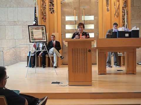 The Park Synagogue Centerite Award 2017