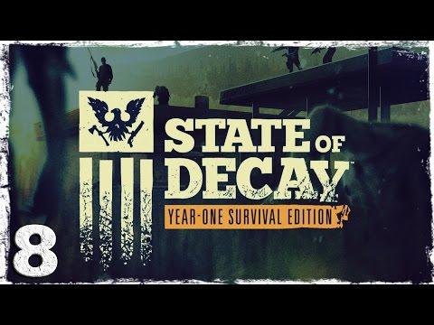 """Смотреть прохождение игры State of Decay YOSE. #8: Зовите ее """"Мессия""""."""