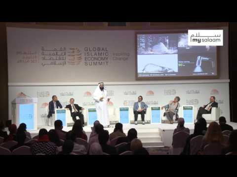 GIES 2016: Reviving Islamic art and design