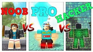 PRO vs NOOB vs HACKER! ROBLOX SUPER POWER TRAINING SIMULATOR! *FUNNY*