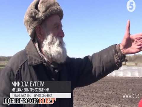 жители Трехизбенки об обстреле российскими оккупантами.