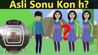 Aslı Sona kon h? || Jasus Paheliya AP-16 || Çizgi Film Sarkar