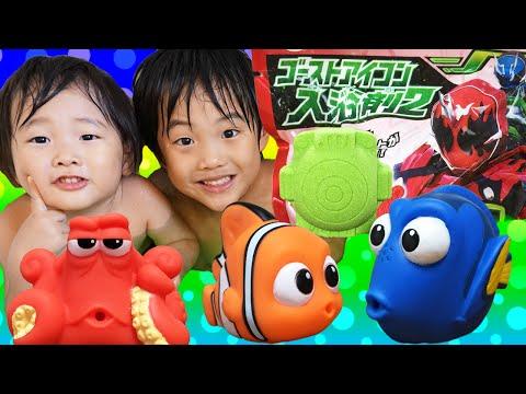 ファインディング・ドリー ロボフィッシュ おもちゃ Finding Dory Nemo ROBO