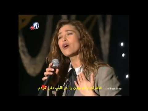 Hülya Avşar sensiz kaldım (HD) - Farsi subtitle - با زیرنویس فارسی