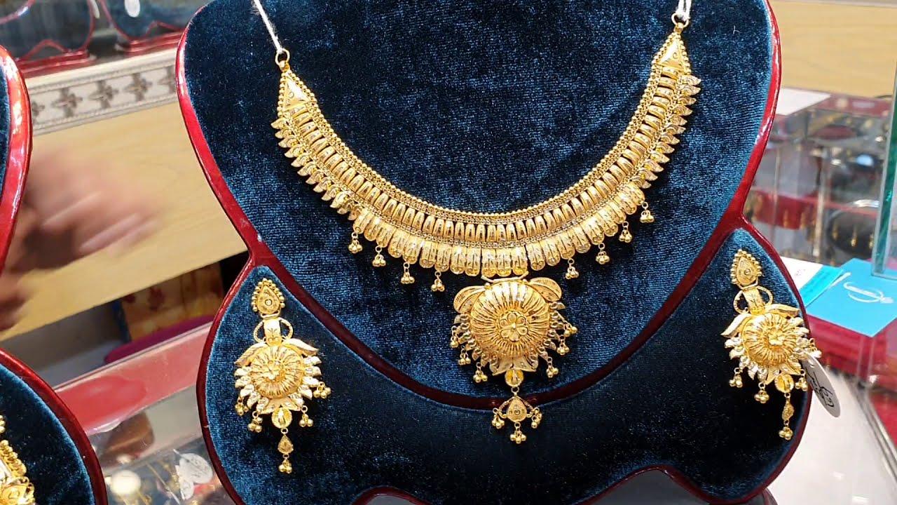 সোনার নতুন ডিজাইনের দারুন গলার নেকলেস /necklace
