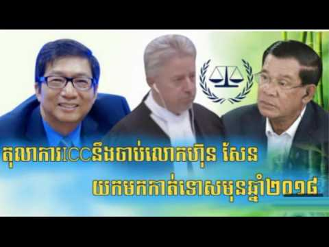 Khmer Hot News: RFA Radio Free Asia Khmer Night Friday 05/19/2017
