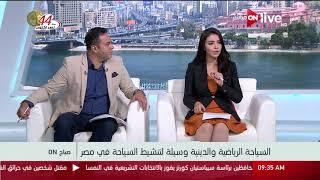 فيديو.. «السياحة»: الاتفاقية مع نادي روما الإيطالي تستهدف الترويج لمصر