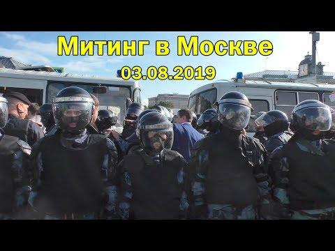 Бойня 2 на