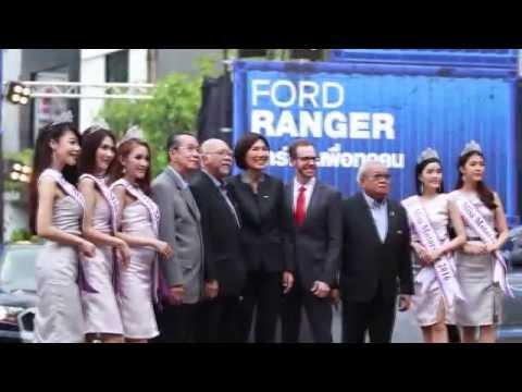 [Launched] 2016 Ford Ranger FX4 : เปิดตัว ฟอร์ด เรนเจอร์ เอฟเอ็กซ์ 4