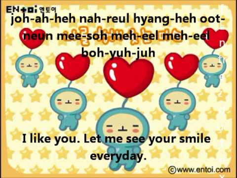 Korean number song with Lyrics + English sub