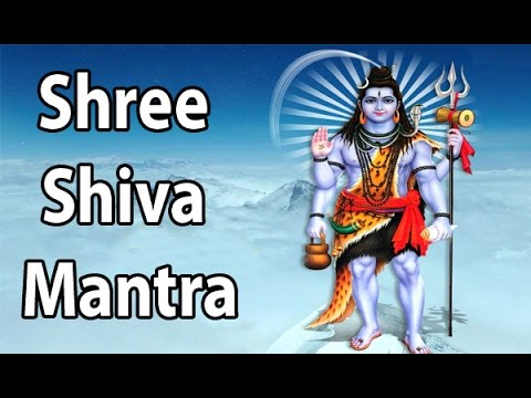 Mantra To Cure Digestive System Problems l Shree Shiva Mantra l श्री शिव मंत्र