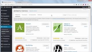 видео 5 плагинов WordPress для Push-уведомлений