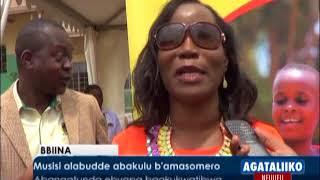 Musisi alabudde abakulu b'amasomero thumbnail