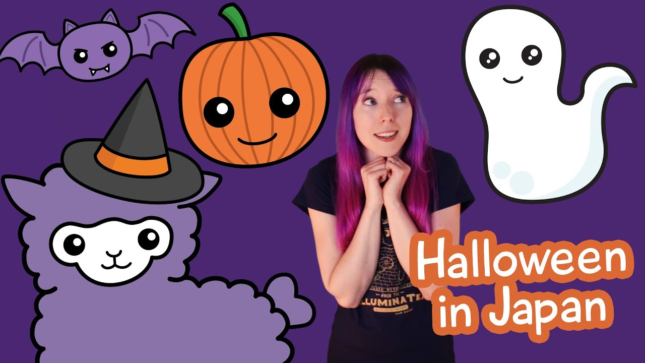 Download Halloween in Japan - All the Best Stuff is from Japan