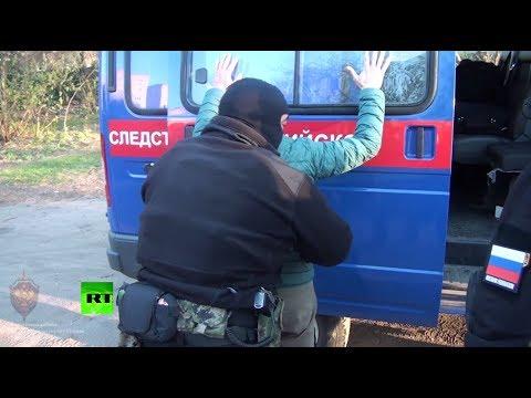 ФСБ задержала семь членов ИГ в Подмосковье