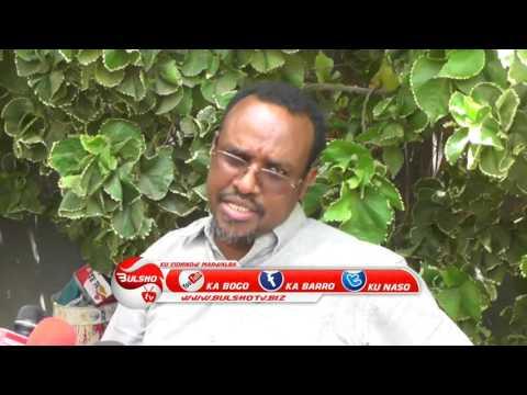 Xildhiban Koore Oo Ka Hadlay Ciidamo Somalia Ka Qoratay Gudaha S/land