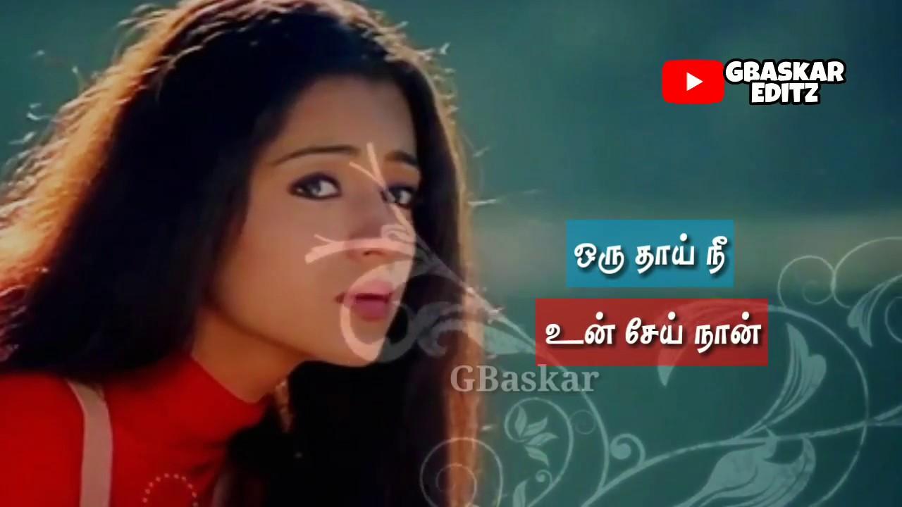 Tamil Whatsapp Status Lyrics Yetho Ondru Yetho Ondru Song Lesa Lesa Gbaskar Editz Youtube