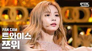[안방1열 직캠4K/고음질] 트와이스 쯔위 '필스페셜' (TWICE TZUYU 'Feel Special' Fancam)ㅣ@SBS Inkigayo_2019.9.29